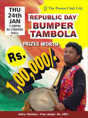 BUMPER TAMBOLA – REPUBLIC DAY