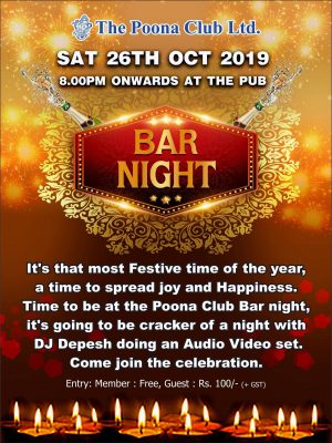BAR NIGHT – 26TH OCT 2019