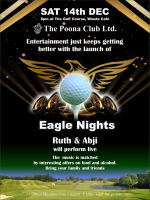 Eagle Night – 14TH DEC 2019