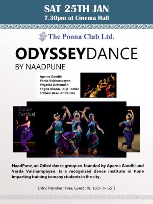 ODYSSEY DANCE – 25TH JAN 2020
