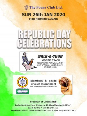 REPUBLIC DAY CELEBRATIONS FLAG HOSTING – 26TH JAN 2020