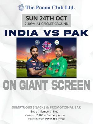India vs Pak